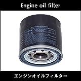 いすゞ・KR-NPS72PAR(エルフ)用エンジンオイルエレメント|A070
