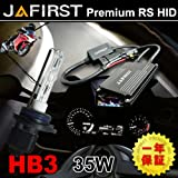 JAFIRST Premium RS スズキ バンディット1250F ABS EBL-GW72A HB3 H7 6000K PIAA超 低電圧起動6層基盤超薄