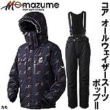 オレンジブルー マズメ MZX コア オールウェイザースーツ ポップ2 MZXFW-034 カモ M~3L (防寒着 上下セット) L