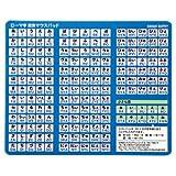 サンワサプライ アウトレット ローマ字 変換 マウス パッド MPD-OP17RL8BL 箱にキズ、汚れのあるアウトレット品です。