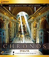 CHRONOS クロノス(Blu-ray)
