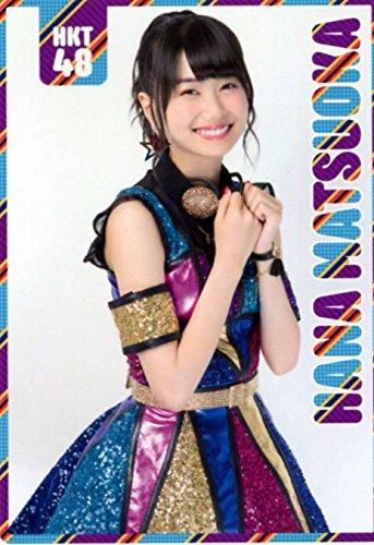 【松岡はな】 公式トレカ HKT48 最高かよ ポケットスクールカレンダー