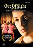 Out of Sight [DVD] [Region 1] [US Import] [NTSC]