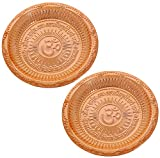 Set of 2 - Handmade Hindu Puja Thali - Engraved Om Symbol and Gayatri Mantra - Religious Gifts 1 x 0.5 x 8.5 Inch