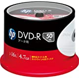 HP データ用DVD-R 4.7GB 16倍速対応 パールホワイトディスク 50枚スピンドル DVD-R4.7HPSBX50SA