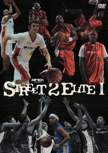 AND1 プリゼンツ STREET 2 ELITE [DVD]