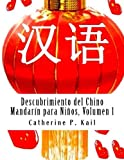 Descubrimiento del Chino Mandarín para Niños, Volumen 1: Volume 1