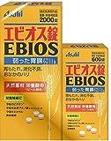 エビオス錠 2000錠+600錠 [指定医薬部外品] ランキングお取り寄せ