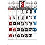 3色ジャンボ文字 2017年カレンダー