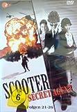 Secret Agent: Folgen 21-26