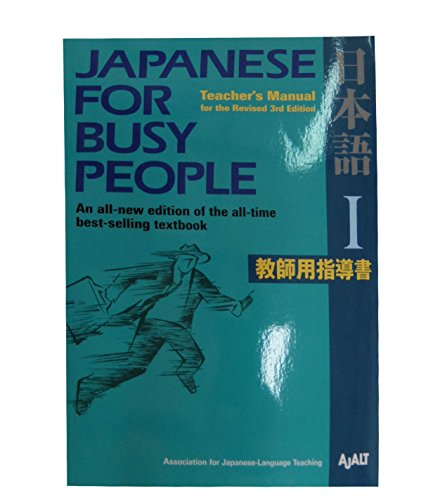 Japanese for Busy People 1: Teacher's Manual for the Revised 3rd Edition