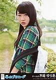 AKB48 公式生写真 心のプラカード 劇場盤 誰かが投げたボール Ver. 【木崎ゆりあ】