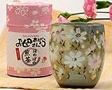 名入れ 煎茶80g 秋桜 湯呑 母の日 誕生日