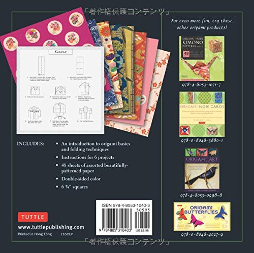 origami paper kimono patterns perfect for small projects