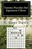 Tsume Puzzles for Japanese Chess: Introduction to Shogi Mating Riddles