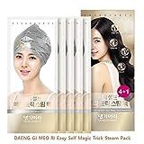 Doori Daeng Gi Meo Ri Easy Self Magic Trick Steam Pack (1set = 5Pack), Damaged Hair Care, Healthy and Beautiful hair, Korea's No. 1 Hair and Scalp Care Brand