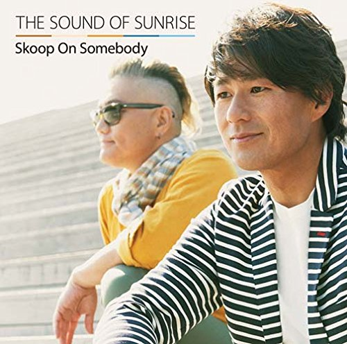 THE SOUND OF SUNRISE(初回生産限定盤)(DVD付)