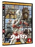 帰ってきたウルトラマン Vol.6 [DVD]