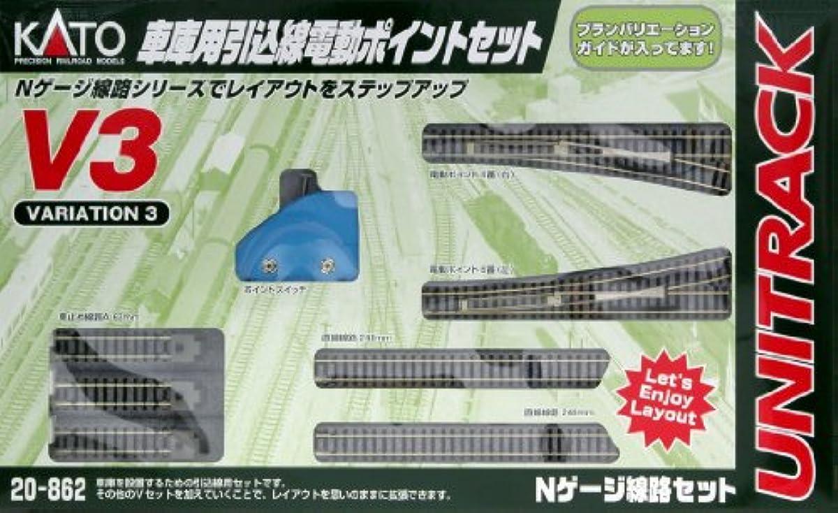 [해외] KATO N게이지 V3 차고용 도입선 전동 포인트 세트 20-862 철도 모형 레일 세트-20-862 (2006-01-20)