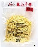 トウフカンス (豆腐干絲)