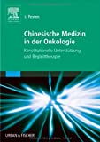 img - for Chinesische Medizin in der Onkologie book / textbook / text book