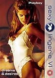 SEXY LINGERIE VI - DREAMS & DESIRES [DVD]