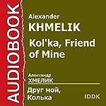 Kol'ka, Friend of Mine [Russian Edition] | Alexander Khmelik