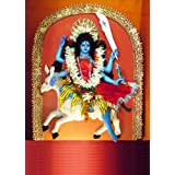 """Dolls Of India """"Kaalratri - The Seventh Form Of Navadurga"""" Photographic Print - Unframed (60.96 X 50.80 Centimeters..."""