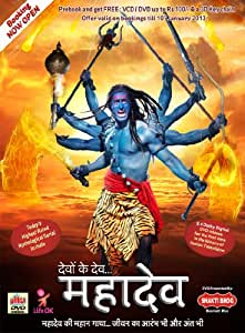 Amazon.com: Devon Ke Dev Mahadev (Starting From Episode
