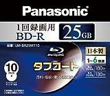 Panasonic ブルーレイディスク 録画用6倍速 25GB(単層 追記型) 10枚パック LM-BR25MT10