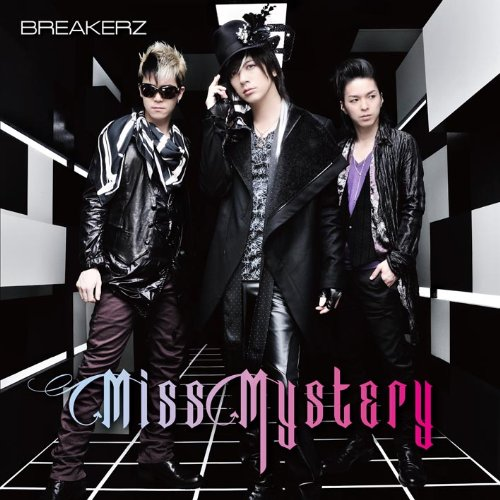 Miss Mystery