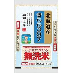 【精米】北海道産 無洗米 きらら397 5kg 平成23年産