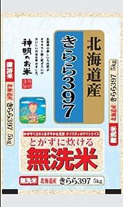 【精米】北海道産 無洗米 きらら397 5kg 平成23年度産