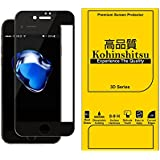 "Apple Iphone 7 Screen Protector - Kohinshitsu Tempered Glass Screen Guard For Apple Iphone 7 / Iphone 7 (4.7"")..."