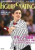 ワールド・フィギュアスケート 30 (30)