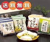 桜庵プレミアムアイスモナカ「贅沢最中アイス」4種・12個セット
