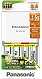 パナソニック 充電式EVOLTA 急速充電器セット 単4形充電池 4本付き スタンダードモデル K-KJ55MLE04