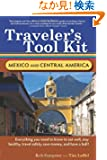 Traveler's Tool Kit: Mexico and Central America : Everything you need to know to eat well, stay healthy, travel safely, sa...