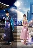韓国ドラマ「イニョン王妃の男」