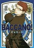 BACCANO!(2) (ヤングガンガンコミックス)