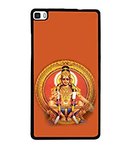 printtech Lord Murugan South India Back Case Cover for Huawei P8