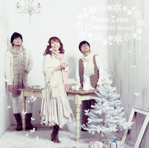 Down Town Christmas(Reprise)(DVD付)