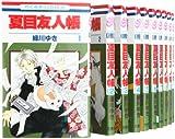 夏目友人帳 コミック 1-15巻セット (花とゆめCOMICS)