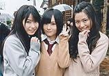 AKB48公式生写真 so long ラムタラエピカリアキバ 特典生写真 【横山由依 山本彩 北原里英】