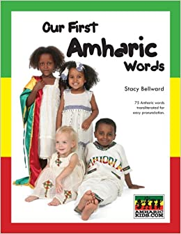 Our First Amharic Words: Stacy Bellward: 9780979748103: Amazon.com