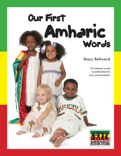 Our First Amharic Words