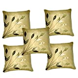 Home Attraction Rexine Leaf Designs Cushion Covers Foan (16*16) Set Of 5 Pcs ( FOAN )
