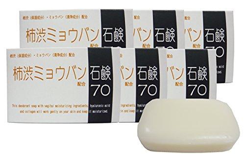 柿渋ミョウバン石鹸70 6個セット