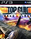 Top Gun Hardlock(輸入版)