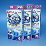 【リニューアル】 のどぬーる ぬれマスク 立体タイプ 無香料 3枚入り 3箱セット 小林製薬